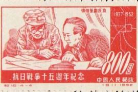 毛主席才是中国人民抗日战争胜利的伟大领导者!不容置疑!