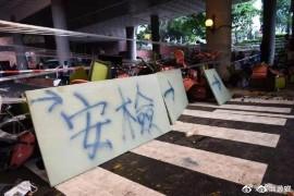 歼灭曱甴国!平息香港曱甴之乱!