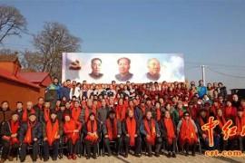 毛公山纪念馆庆祝主席诞辰126周年:毛新宇曾称此山是大自然的怀念