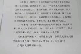 男子被绑消失21年真实内幕曝光相关官员面临问责!
