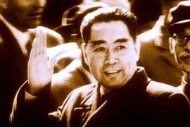 """哪来的""""闭关自守""""?纪念新中国外交事业的伟大先驱周恩来总理逝世44周年"""