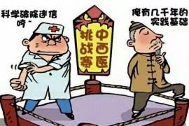 湖北老中医李容成:中医对武汉疫情的影响太神奇!