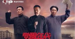 毛泽东在觉醒年代!
