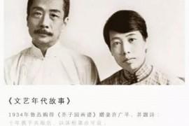 美哉!看看鲁迅和毛主席的情书……