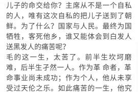 看毛泽东选集是什么感觉?