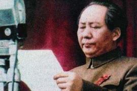 必须重新定义毛泽东:他是中华民族新纪元的开创者