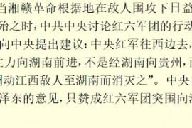粉碎一个考验智商的关于毛泽东的谣言,黑毛者无不用其极呀!