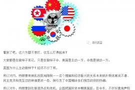 朝鲜半岛会打仗吗?【用毛泽东思想分析实话实说】