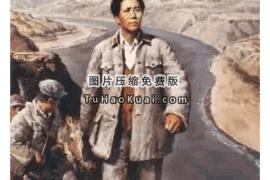 青年和毛泽东站在一起——纪念毛主席诞辰124周年