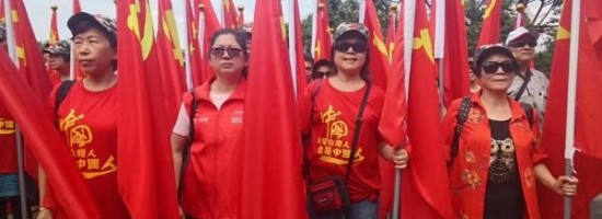 """刚刚,台湾红旗遍地,现场高呼""""毛泽东思想万岁""""!"""