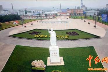 潞宝人不简单!建了中国最大的毛主席纪念馆和毛主席纪念园!