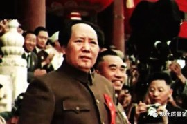 毛主席在国庆节