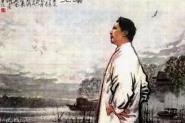 品读毛泽东!