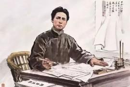 年轻时候的毛泽东,从来不焦虑!