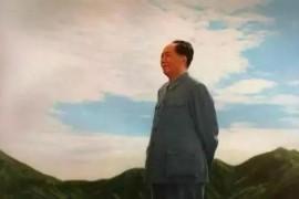 毛主席搞个人崇拜吗?