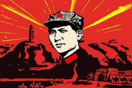 震撼!600篇纪念毛主席诞辰125周年报道,快看您在的省都有哪些吧……
