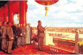 """毛泽东与新中国""""突围战"""""""