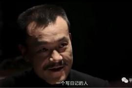 9102年了,你还把蒋介石当偶像?