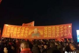 毛泽东主义崛起,才是中国崛起的完成时态!