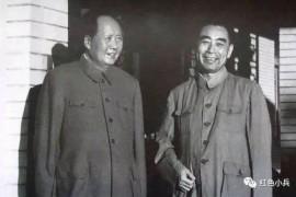 驳《晚年周恩来》对毛泽东的丑化