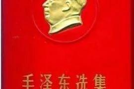 毛时代人民只能看《毛选》,不能看其它书籍的谣言真相