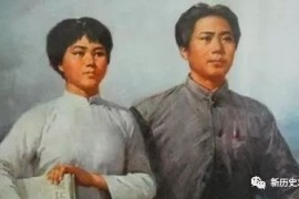 想从婚姻入手污蔑毛主席,这些谣言不要再传了……