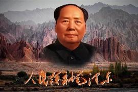 清明话谈毛主席:我和父亲的一次争辩!