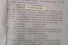 极具想象力和蛊惑力:10大抗战谣言竟然骗了中国人四十多年!