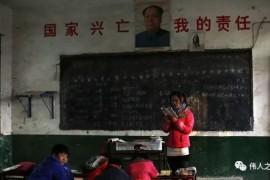 震撼国人!毛主席画像被悬挂在学校教室