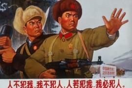 是时候用毛思想决胜中美贸易战了:以斗争求团结则团结存,以退让求团结则团结亡!