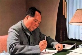 哲学王毛泽东的哲学是什么样子的?