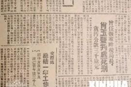 毛泽东为什么要杀战功赫赫的肖玉璧?