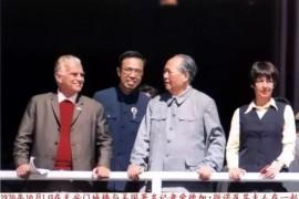 令人提气的毛时代:让世界与中国接轨!