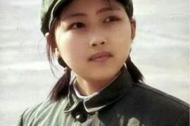 你在哪里?现在还好吗?——寻找毛泽东时代这位女红卫兵!