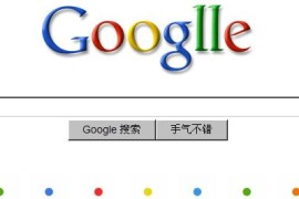 """Google谷歌LOGO出错多一""""l""""是精明的出错公关"""