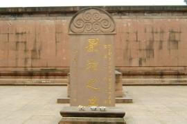 纪录成都南郊公园刘湘墓的拍摄故事