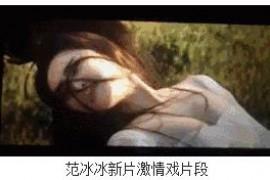 《王朝的女人杨贵妃》范冰冰马震视频片段动态图下载很惹火