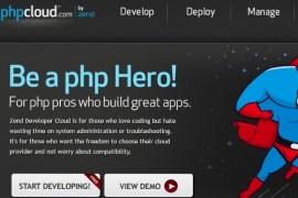 免费云空间phpcloud主机教程可绑米不限流量