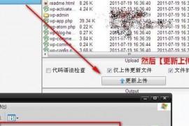 用SDK给Sina App Engine搭建的博客上传主题模板