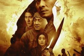 《新少林寺》是烂片中的好片