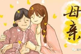 母亲节:写给最伟大的母亲文七妹,是她孕育了伟大的儿子!