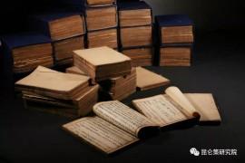 【粉碎反毛谣言】毛泽东向故宫博物院院长马衡借阅过《二十四史》吗?