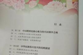 痛心!湖南教材抹去毛主席像,毛主席家乡啊怎敢这样?
