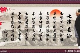 清明追思——千年天才毛泽东!