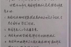面对钱学森之问真相和贸易战,想起毛主席两段著名论断