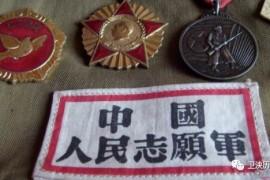 毛主席把解放军改了两个字,避免了向美国宣战,在场无人不服!