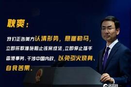 """纵论""""美国通过香港法案内容""""看老美搞乱中国的阴谋能否得逞?"""