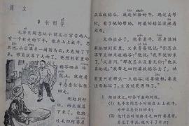 毛主席《收稻谷》课文为何被删除?学习毛主席永不过时!