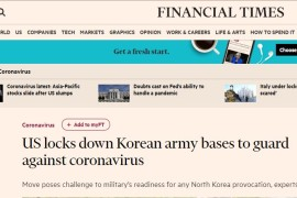 美国封锁驻韩基地引发骚乱韩棒子已无法遏制疫情蔓延前途凶险