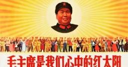 八一建军节!为伟大领袖毛主席献花,请接力!